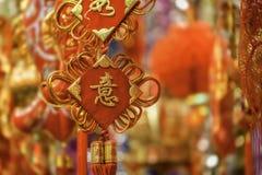 Kinesiska traditionella prydnadar Royaltyfri Bild