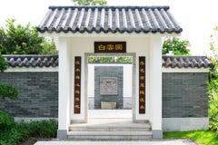 Kinesiska traditionella utfärda utegångsförbud för Royaltyfri Bild
