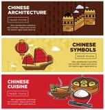 Kinesiska webbsidor för arkitektur- och kokkonstKina symboler royaltyfri illustrationer