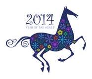 2014 kinesiska zodiakår av hästen Stock Illustrationer