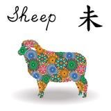 Kinesiska zodiakteckenfår med geometriska blommor för färg Fotografering för Bildbyråer