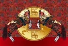 Kinesiskt år av hästen Arkivfoto