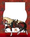 Kinesiskt år av hästen Arkivfoton