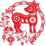 Kinesiskt år av hundillustrationen Fotografering för Bildbyråer