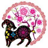 Kinesiskt år av Lucky Sheep Lamb vektor illustrationer