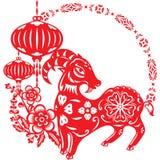 Kinesiskt år av Lucky Sheep Lamb Arkivfoto