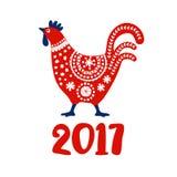 Kinesiskt år av tuppen 2017 Röd hane, symbol av det nya året 2017 Räcka den utdragna illustrationen för kalendern, hälsningkort Royaltyfria Foton