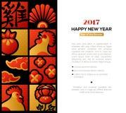 Kinesiskt baner för nytt år med feriesymboler vektor illustrationer