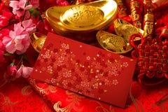 Kinesiskt begrepp för nytt år Arkivfoton