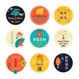 Kinesiskt begrepp för nytt år för hälsningkort och baner stock illustrationer