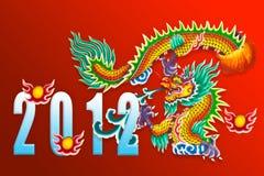 kinesiskt drakeår för 2012 kalender Arkivfoto