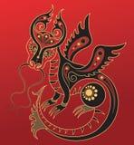 kinesiskt drakehoroskopår royaltyfri illustrationer