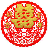 kinesiskt dubbelt lyckabröllop Royaltyfri Foto