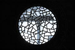 kinesiskt fönster Arkivfoton