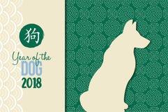 Kinesiskt för hundhälsning för nytt år 2018 kort Arkivfoton