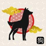 Kinesiskt för hundhälsning för nytt år 2018 kort Royaltyfri Fotografi