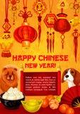 Kinesiskt för hundvektor för nytt år 2018 kort för hälsning arkivfoton