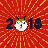 Kinesiskt för shibainu för nytt år 2018 guld- kort för hund Arkivfoto