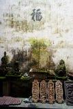 kinesiskt guld- lyckligt Arkivbilder