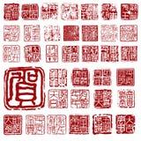 kinesiskt häfte royaltyfri fotografi