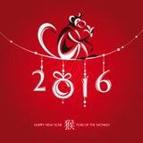 Kinesiskt hälsningkort för nytt år med apan Arkivbilder