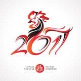Kinesiskt hälsningkort för nytt år med tuppen Arkivfoto