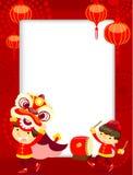 Kinesiskt hälsningskort för nytt år Royaltyfri Fotografi