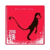 Kinesiskt kalligrafiår av apan Royaltyfri Bild