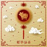Kinesiskt kort 2019 för nytt år med att hänga för moln och för lykta vektor illustrationer