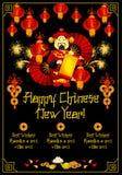 Kinesiskt kort för nytt år med guden av rikedom, lykta stock illustrationer