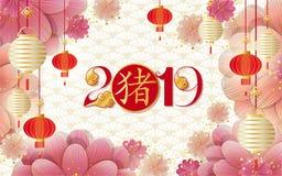 Kinesiskt kort för nytt år med lyktor och blommor År av en svinhälsningbakgrund royaltyfri illustrationer