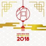 Kinesiskt kort för pappers- lykta för nytt år 2018 guld- Royaltyfria Bilder