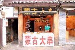 kinesiskt lager för godis Arkivfoton