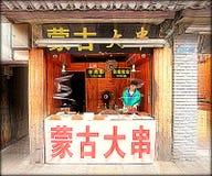 kinesiskt lager för godis Arkivfoto