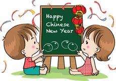 kinesiskt lyckligt nytt år Arkivbild