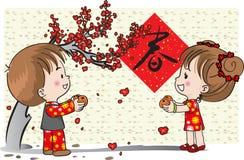 kinesiskt lyckligt nytt år Arkivfoton