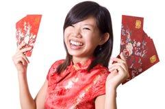 kinesiskt lyckligt nytt år