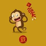 kinesiskt lyckligt nytt år Apatecknad filmtecken Royaltyfri Foto
