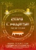 Kinesiskt lyckligt nytt år 2019, år av SVINET stock illustrationer