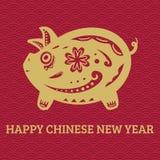 kinesiskt lyckligt nytt år År av svinet royaltyfri illustrationer