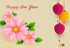 kinesiskt lyckligt nytt år Baner affisch, hälsningkort Fan moln, lykta, Sakura Japan kinesiska beståndsdelar Vektorillustrati stock illustrationer