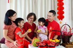 kinesiskt lyckligt nytt ?r arkivfoto