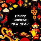 Kinesiskt mån- nytt år av tuppaffischdesignen vektor illustrationer