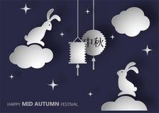 Kinesiskt mitt- Autumn Festival hälsningkort royaltyfri illustrationer