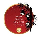 kinesiskt nytt år År av apan Royaltyfria Foton