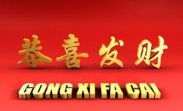 kinesiskt nytt år vektor illustrationer