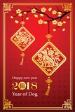 Kinesiskt nytt år 2018 royaltyfri fotografi