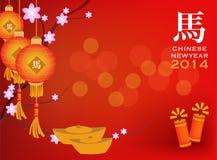Kinesiskt nytt år 2014 Fotografering för Bildbyråer