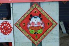 kinesiskt nytt år royaltyfri fotografi