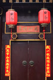 kinesiskt nytt år Royaltyfri Foto